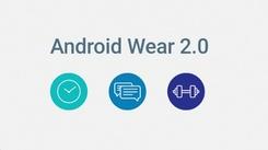 浪子回头 谷歌终将推Android Wear 2.0