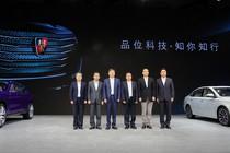 概念车荣威Vision-E Concept车展亮相