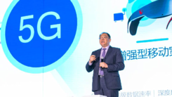 Qualcomm孟樸:5G将成转型变革催化剂