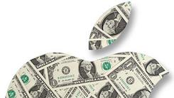 真富可敌国 苹果现金储备达2500亿美元