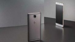 官方预热一加5手机 8G运存月内发布