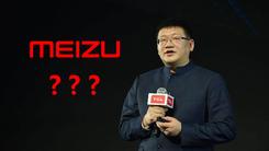 曝原TCL杨柘加盟魅族 魅蓝品牌将独立