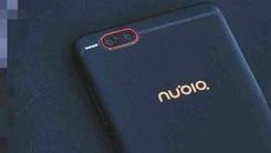 疑似努比亚Z17新机:4补光灯+前置指纹