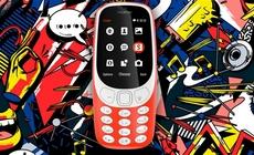 诺基亚3310正式上架官网 预计月底开售