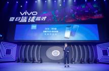 vivo X9NBA定制机亮相 11日开启预定