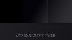 锤子科技发布坚果Pro 京东独家首发