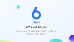 Flyme 6第三方ROM上线 适配数十款手机