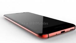 HTC U11明发布 19日首发开售价格曝光