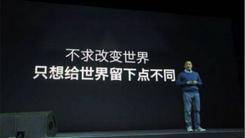 360手机总裁李开新为新机推纯净系统