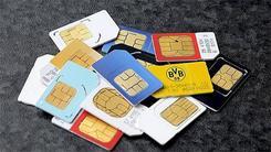 手机流量谁更划算?4款流量卡资费对比