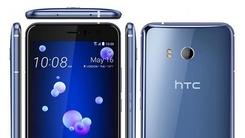 HTC U11开启预售 首批购买优惠50美元