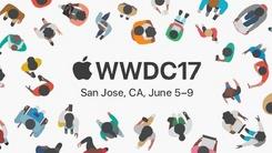 苹果WWDC前瞻:大波新硬件设备正靠近