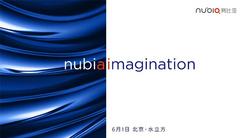防水+双面玻璃 努比亚6月1日发布Z17