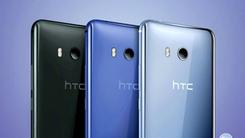 HTC U11国行版售价公布 仅售4599元