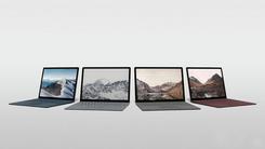 微软召开发布会 一口气发布多款产品