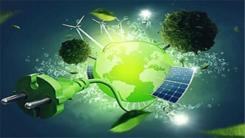 5千亿元市场,苹果绿色制造百年机遇