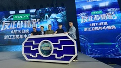 OPPO联手浙江卫视打造R11夏日发布盛典