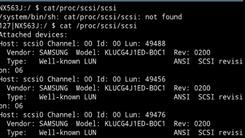 下血本了!努比亚Z17全线使用UFS 2.1
