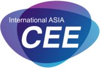 我们2017 cee百森中国消费电子展等你