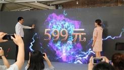 599元超低售价  红辣椒4A正式发布!