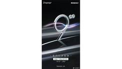 新配色 荣耀9将于6月12日在上海发布