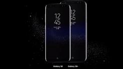 当之无愧的旗舰 三星Galaxy S8体验