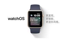 加强健康数据 苹果发布全新Watch OS4