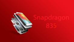 拍照手机为什么要用骁龙835移动平台