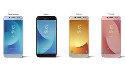 三星正式在欧洲发布Galaxy J3/J5/J7
