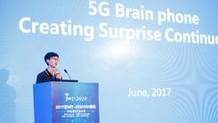 "2017 5G峰会vivo推""5G智慧手机""概念"