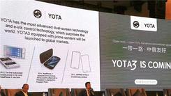 YotaPhone3配置被曝光 两个版本可选择