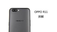 前后2000万 拍照更清晰 OPPO R11拆解