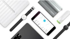 诺基亚涉及更多领域 智能健康产品发布