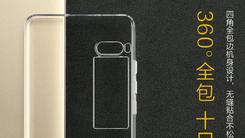 魅族PRO7手机壳被曝出 副显示屏是亮点