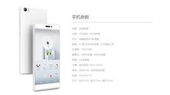 一体陶瓷艺术手机CHUS H1 开启预订