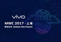 vivo在MWC发布隐形指纹和DSP拍照技术