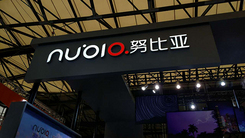 努比亚携众多热门新机亮相MWC2017上海