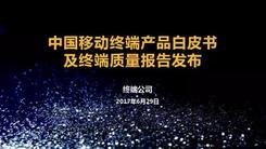 中国移动白皮书:OPPO成口碑最佳品牌