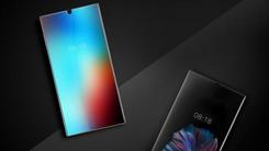 夏普两款全面屏手机曝光 或7.17发布
