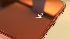 LG V30放弃双屏 搭载OLED屏幕/骁龙835