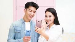 三星Galaxy S8在韩国推出夏日新配色