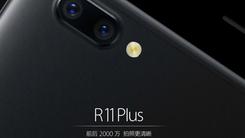 三大电商平台双料冠军 OPPO R11 Plus