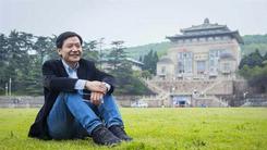 小米携全产业链来袭 第二总部落户武汉