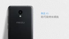 魅蓝A5正式开售 轻巧长续航/售价699元