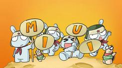 """辟谣!""""不显剩余内存""""非MIUI 9特性"""