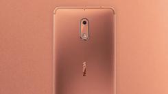 科技以换壳为本 Nokia 6迎来新配色