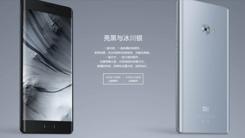 小米Note2 6+64G版本首卖 惠后仅2599