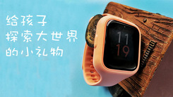 探索世界的伙伴 米兔儿童电话手表2