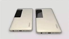 魅族旗舰PRO 7Plus将无缘三星处理器
