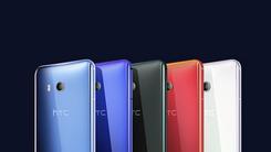 HTC U11压感操作全面升级 今日起上线